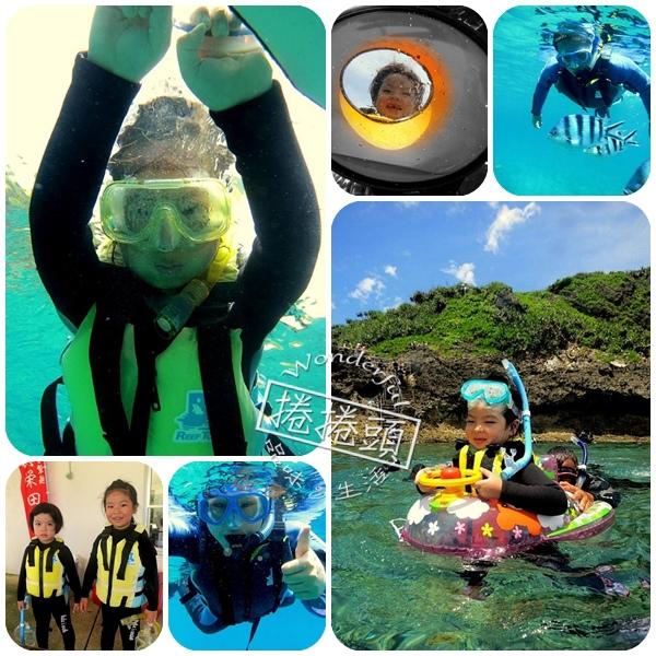 【沖繩】真榮田岬。青之洞窟浮潛去 @捲捲頭 Wonderful 品味。生活