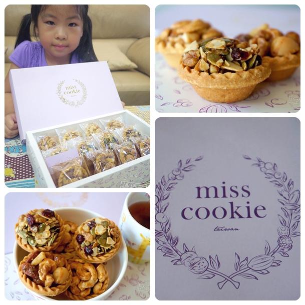 【團購美食】Miss Cookie 米思酷奇手工烘焙。口口都是美味的感覺~ @捲捲頭 Wonderful 品味。生活