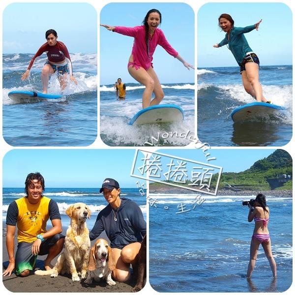 ▋宜蘭景點 ▋蜜月灣衝浪,衝浪季節,浪花依依的夏日體驗,新手也能輕鬆上手! @捲捲頭 Wonderful 品味。生活
