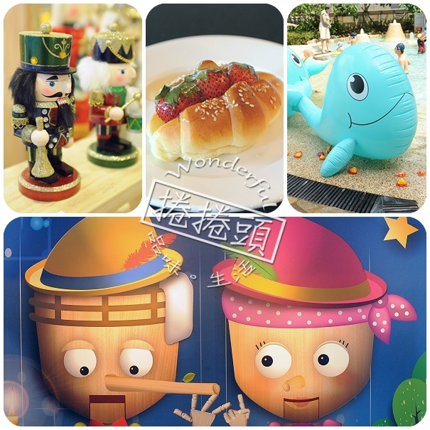 【礁溪飯店】在礁溪長榮鳳凰走進小木偶 Pinocchio 的世界 @捲捲頭 Wonderful 品味。生活