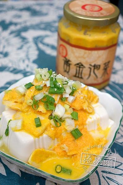 【團購美食】金吉泡菜。夏日消暑的黃金泡菜!! @捲捲頭 Wonderful 品味。生活