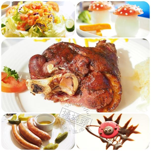 【礁溪美食】艾德堡德國城堡民宿品嚐正統德國豬腳套餐 @捲捲頭 Wonderful 品味。生活