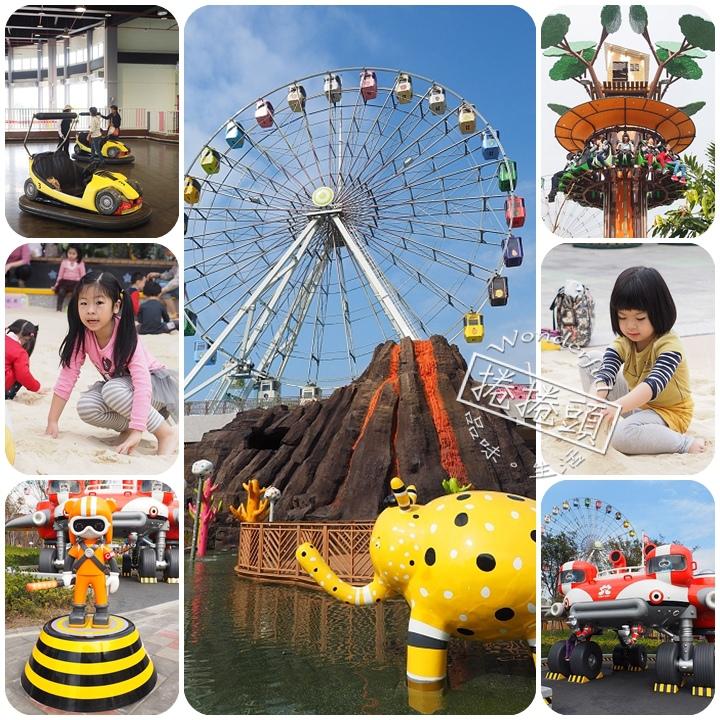 【台北親子景點】台北市立兒童新樂園。遛小孩新亮點!! @捲捲頭 Wonderful 品味。生活