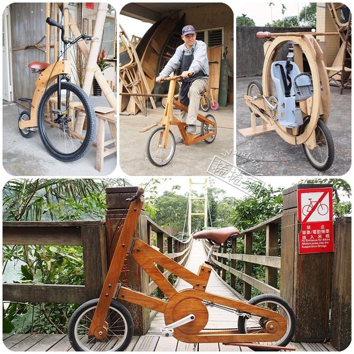 【宜蘭梅花湖景點】到梅花湖找閑工夫,騎騎不一樣的手工木製鐵馬 @捲捲頭 Wonderful 品味。生活