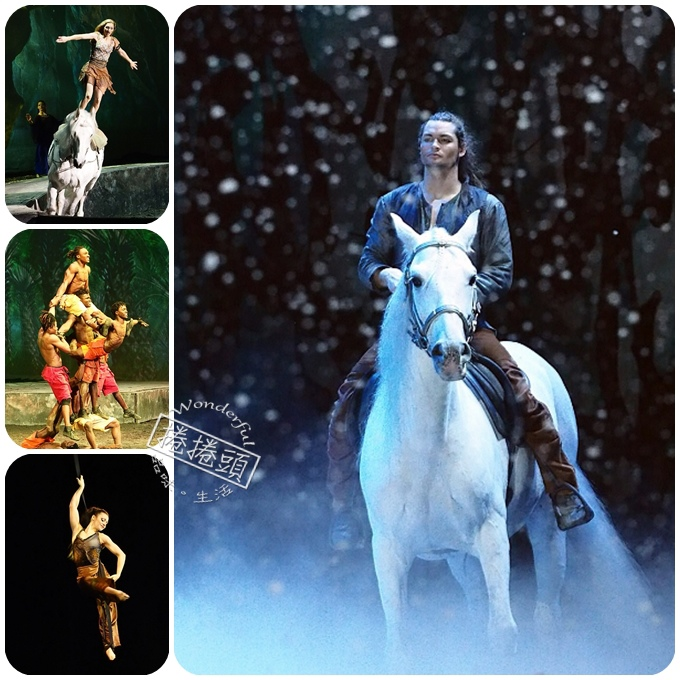 【表演】Cavalia 卡瓦利亞夢幻舞馬,打破力與美的極限,重新定義人與馬的關係 @捲捲頭 Wonderful 品味。生活