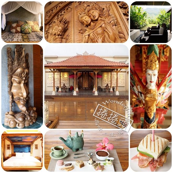 ▋花蓮民宿 ▋峇里布達雅Bali Budaya。秒飛峇里島,原汁原味老物件,超夢幻白紗公主床,看不完的田野風光,超放鬆! @捲捲頭 Wonderful 品味。生活