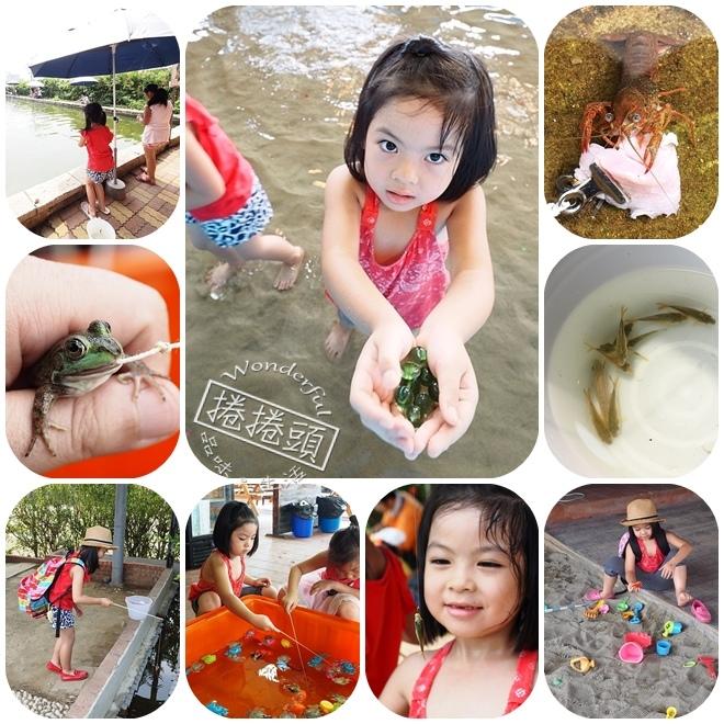 【新竹遛小孩景點】暢快流汗,親近自然。Go Bear 溝貝親子休閒農莊。撈彈珠,釣魚,釣螯蝦,還有餵牛蛙!!! @捲捲頭 ♡ 品味生活