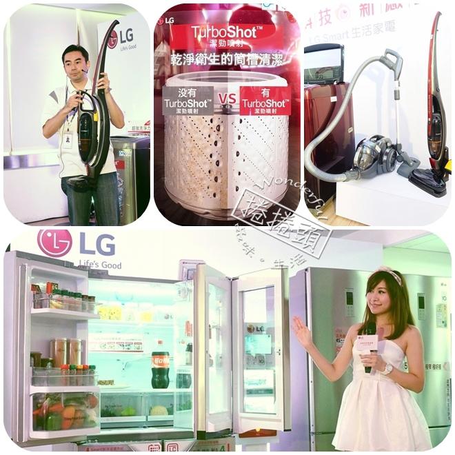 LG 智慧生活新觀念 家電體驗會 @捲捲頭 ♡ 品味生活