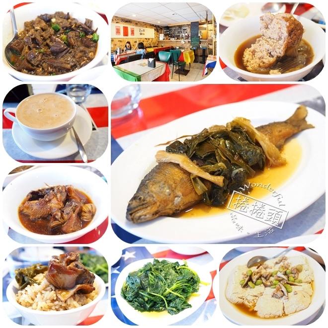 【花蓮美食】平房裡的好滋味,唯一上海本幫菜! ▋花蓮39號招待所▋ @捲捲頭 Wonderful 品味。生活