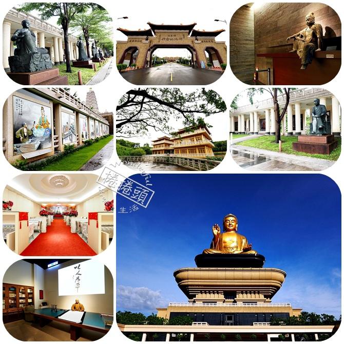 【高雄景點】莊嚴但不需拘束,佛陀紀念館輕鬆遊 @捲捲頭 Wonderful 品味。生活