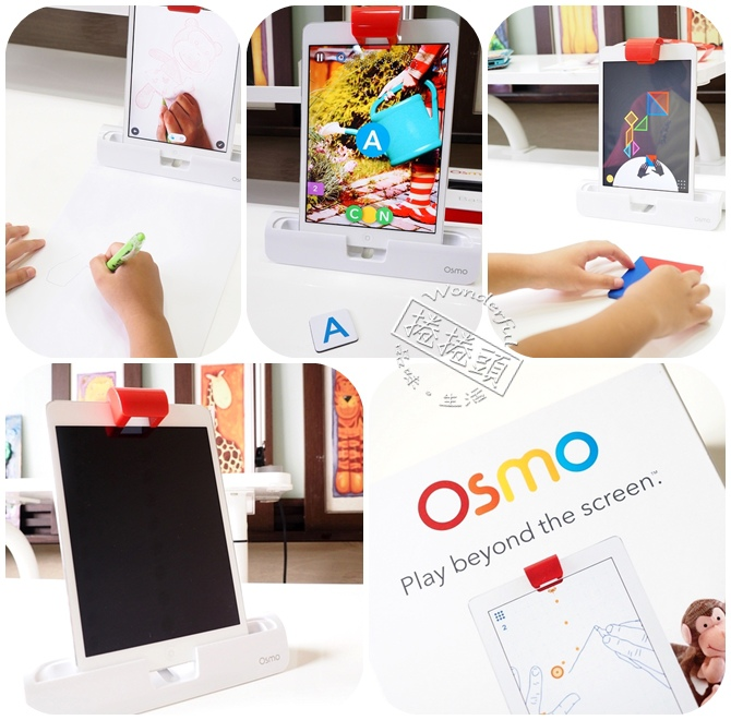 【iPad 配件遊戲】Osmo 親子互動式遊戲,Play Beyond the Screen!!! @捲捲頭 Wonderful 品味。生活