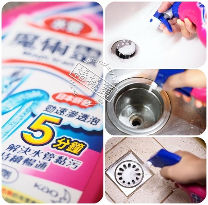 【水管專家】過新年,換新招。💡對付水管黏垢魔術靈有一套! @捲捲頭 Wonderful 品味。生活