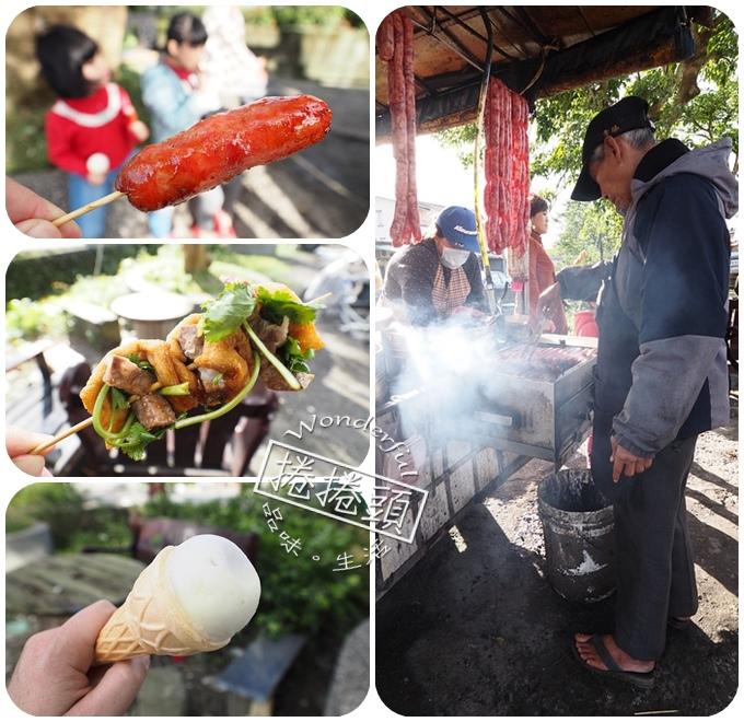 【冬山美食】在地傳統味,武淵三輪香腸伯 @捲捲頭 ♡ 品味生活
