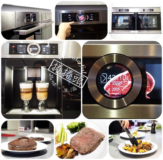 遇見夢中廚房 ? BOSCH 8系列烤箱體驗會(烤箱,蒸烤爐,咖啡機,洗碗機) @捲捲頭 ♡ 品味生活