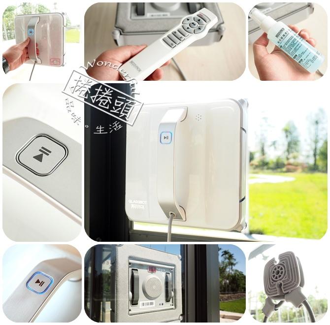 【擦窗神器】危險的讓我來吧!! Ecovas Glassbot 850 擦窗機器人 @捲捲頭 ♡ 品味生活