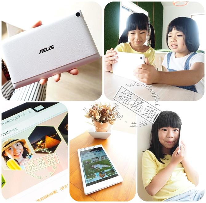 美背追劇神器,ASUS 四核心 ZenPad 7.0 通話平板 (Z370KL) @捲捲頭 Wonderful 品味。生活