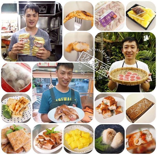 """傳統市場的好味道,通通在 """"來新北逛菜市"""" 集合啦! @捲捲頭 ♡ 品味生活"""