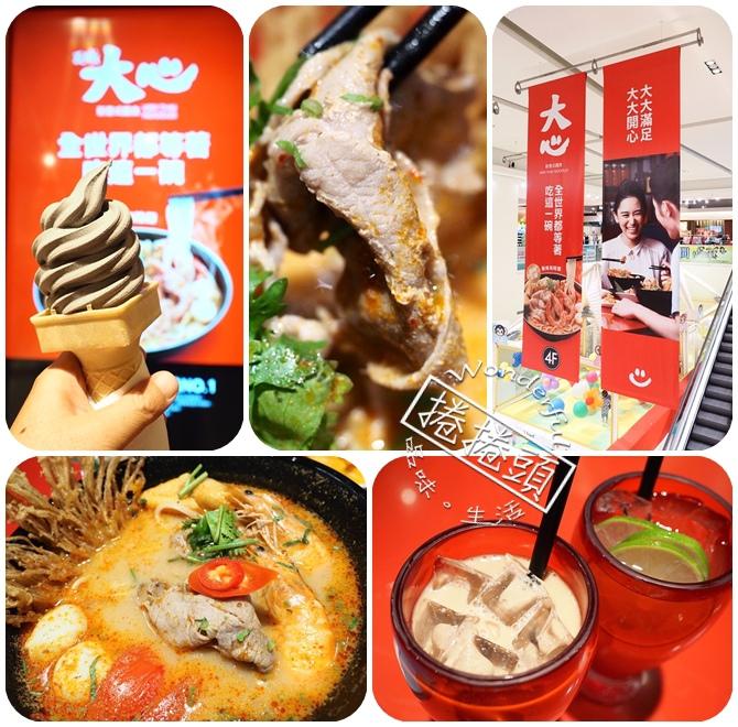 【宜蘭美食】一個人也能吃的排隊美食。大心新泰式麵食 宜蘭新月店 @捲捲頭 ♡ 品味生活