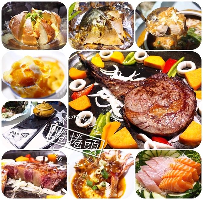 【宜蘭無菜單料理】戰斧牛排在宜蘭,蘭晶心作料理! @捲捲頭 ♡ 品味生活