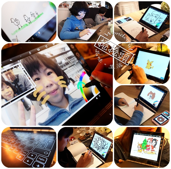 【3C】Lenovo 發揮創意,能讓小孩隨時隨地畫畫的好夥伴 Yoga Book !!! @捲捲頭 Wonderful 品味。生活