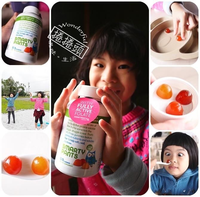 【美國Amazon熱賣商品】Smartypants 兒童維他命,有著甘貝熊+蜜地瓜口味喔!! @捲捲頭 Wonderful 品味。生活
