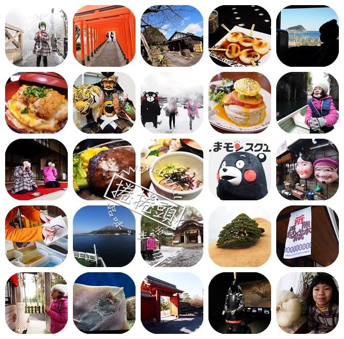 【日本南九州親子遊】超累,超值得,超懷念。序幕。 @捲捲頭 Wonderful 品味。生活