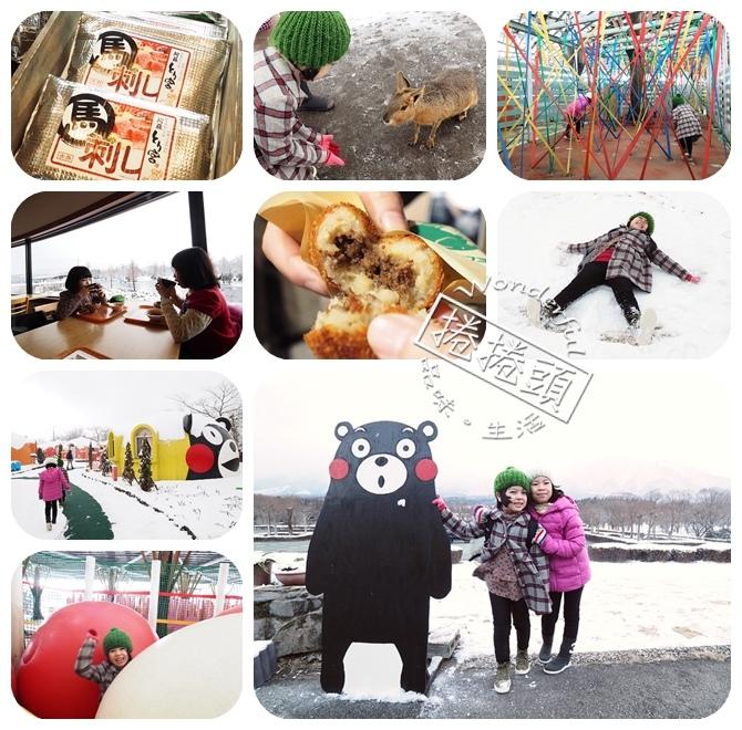 【日本南九州親子遊】遇見白色阿蘇,意料之外的零度體驗 @捲捲頭 Wonderful 品味。生活