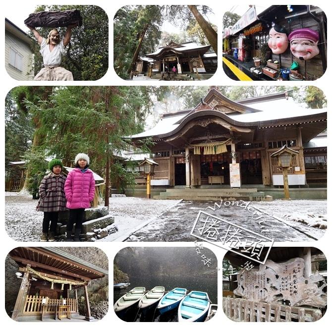 【日本南九州親子遊】進入神話世界,探索日本建國與大和民族的起源 @捲捲頭 Wonderful 品味。生活
