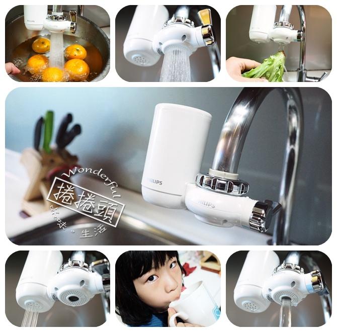 安裝超簡便,給你好喝乾淨的水。推薦Philips WP3811 超濾水龍頭式淨水器 (日本製喔) @捲捲頭 ♡ 品味生活
