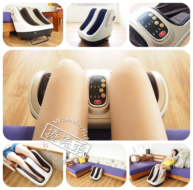 釋放小腿的緊繃,鬆開足部的壓力。輝葉HY-702極度深捏3D美腿機 @捲捲頭 ♡ 品味生活