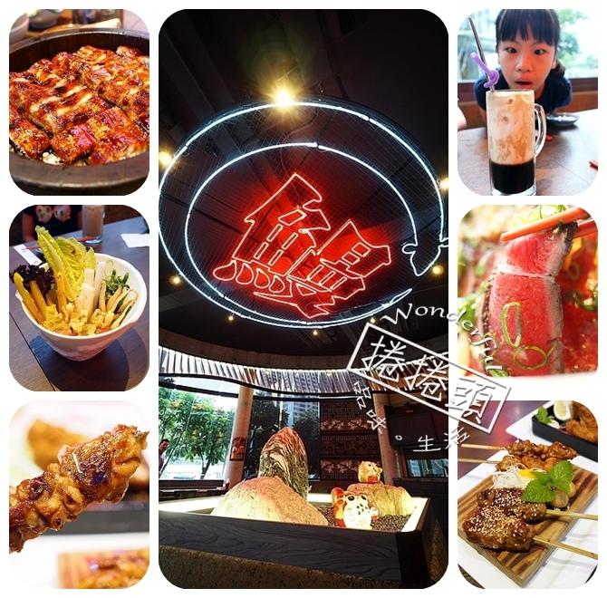 【台中美食】一膳日式料理,經典鰻魚飯專門! @捲捲頭 Wonderful 品味。生活