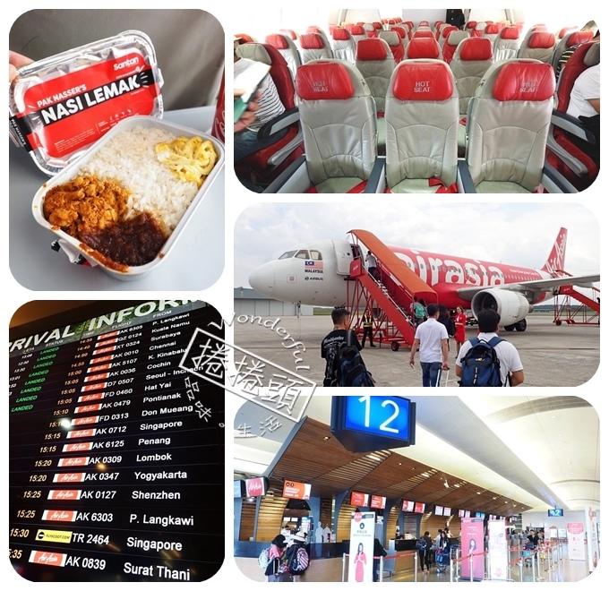 【馬來西亞自助行】老闆! 來份Nasi Lemak 加 Kopi O!!  Airasia 帶你暢遊馬來西亞與亞洲各地!! @捲捲頭 Wonderful 品味。生活