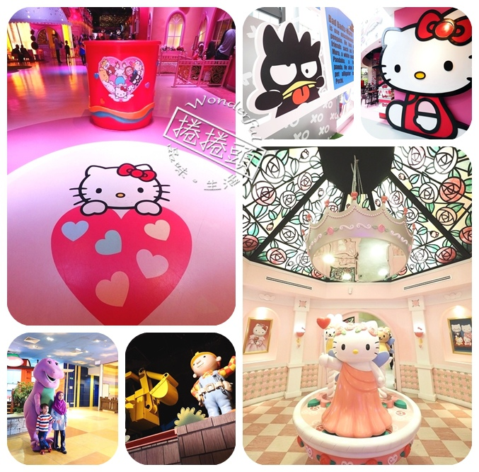 【馬來西亞自助行】新山 Hello Kitty 樂園與湯瑪士樂園,適合親子玩樂的主題樂園! @捲捲頭 Wonderful 品味。生活