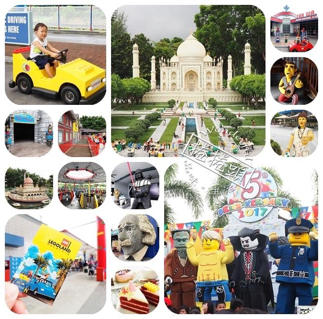 【馬來西亞自助行】堆疊你的想像,2-12 歲的創意天堂(下):馬來西亞新山 Legoland 樂高樂園 @捲捲頭 Wonderful 品味。生活