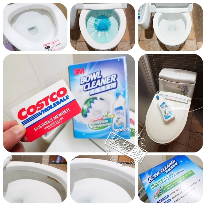 居家淸潔有夠力!Costco 採購必買 ▋3M 馬桶清潔劑 ▋清涼的味道有五星飯店的感覺喔! @捲捲頭 Wonderful 品味。生活