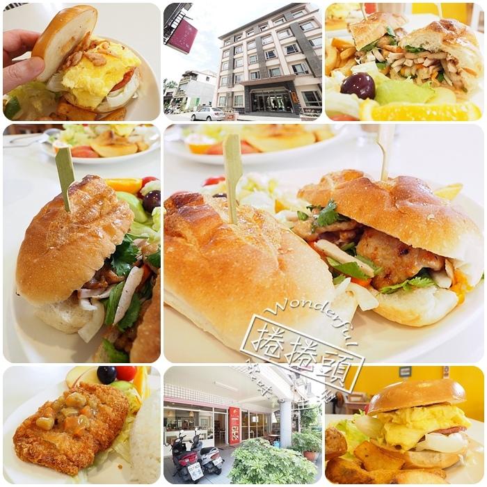 """【宜蘭早午餐】""""蘋果花開""""。學生族的福音,宜蘭市區便宜又大碗的早午餐 @捲捲頭 Wonderful 品味。生活"""