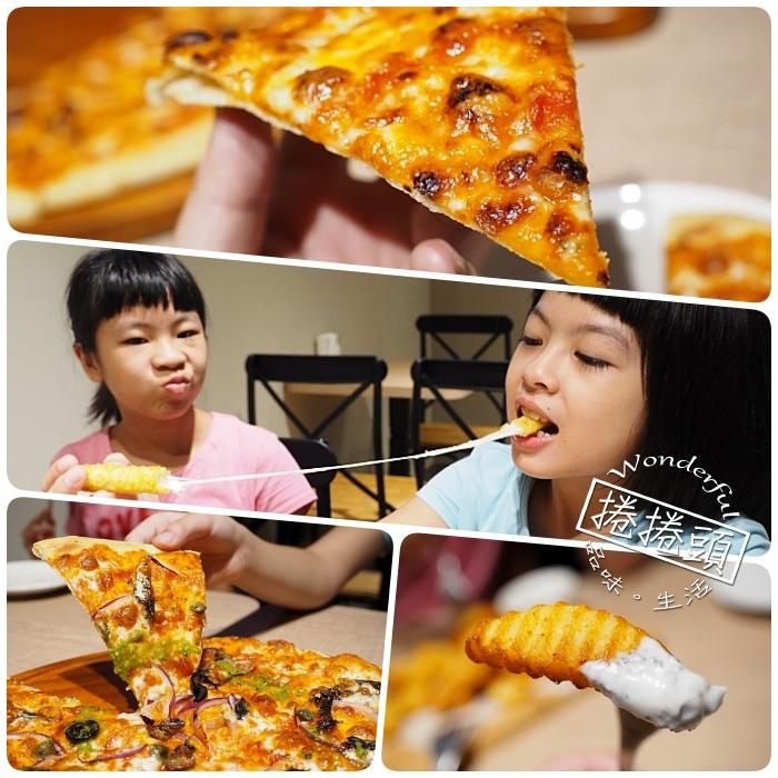 """▋Bobo Pizza ▋經典十種口味Pizza,必點 """"松露薯條"""" 超好吃,藏身於宜蘭人故事館裡! @捲捲頭 Wonderful 品味。生活"""