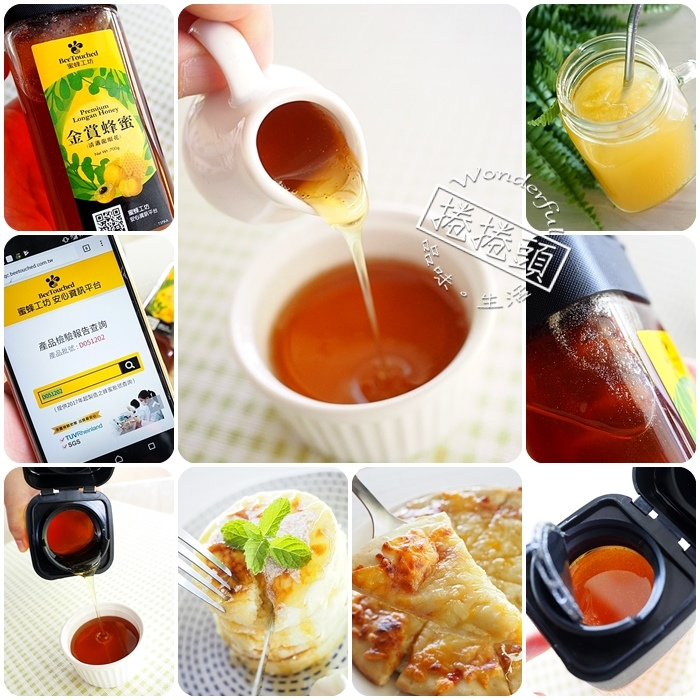 來自泰國的香甜,蜜蜂工坊純正清邁龍眼蜜,天然健康好好吃,美味料理的小祕方! @捲捲頭 Wonderful 品味。生活