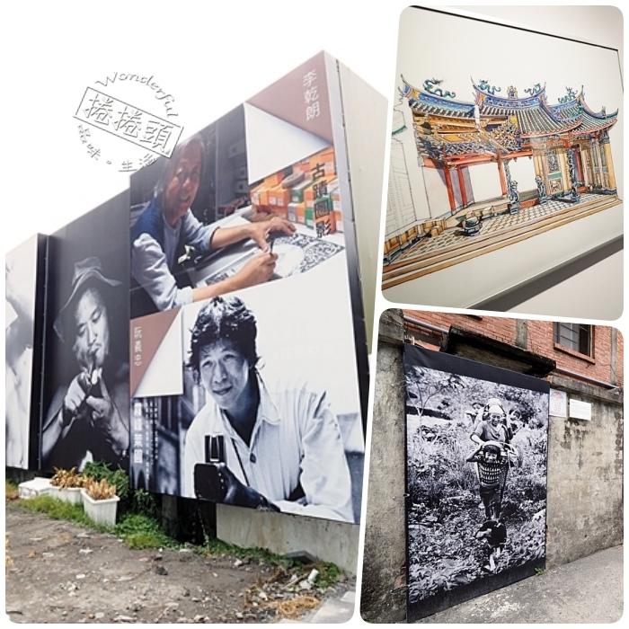 【宜蘭無料景點】隱藏在巷弄中,記錄台灣人文攝影及有溫度的照片。 ▋阮義忠台灣故事館 ▋ @捲捲頭 ♡ 品味生活