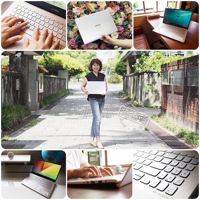 走到哪都是我的工作室,部落客的好夥伴。ASUS VivoBook S15 S530,輕盈好上手,有型有個性。 @捲捲頭 Wonderful 品味。生活
