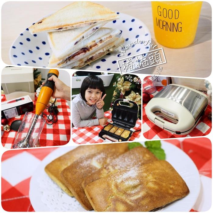 ▋Vitantonio 鬆餅機 +KITCHENAID 2速手持料理棒 ▋早餐,下午茶自己來!!輕鬆變出法式甜點、杯子蛋糕 、格子鬆餅。在家隨時都能舉辦甜點Party! @捲捲頭 Wonderful 品味。生活