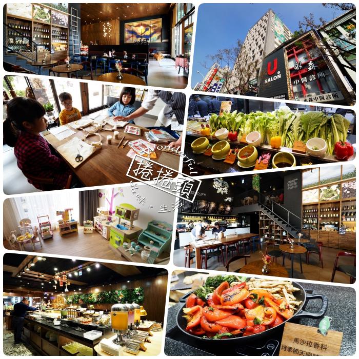 ▋Just Sleep 捷絲旅高雄站前館▋大家一起來,高雄發大財!! 還有Double Veggie 蔬食百匯給你滿滿的蔬食與天然 @捲捲頭 Wonderful 品味。生活