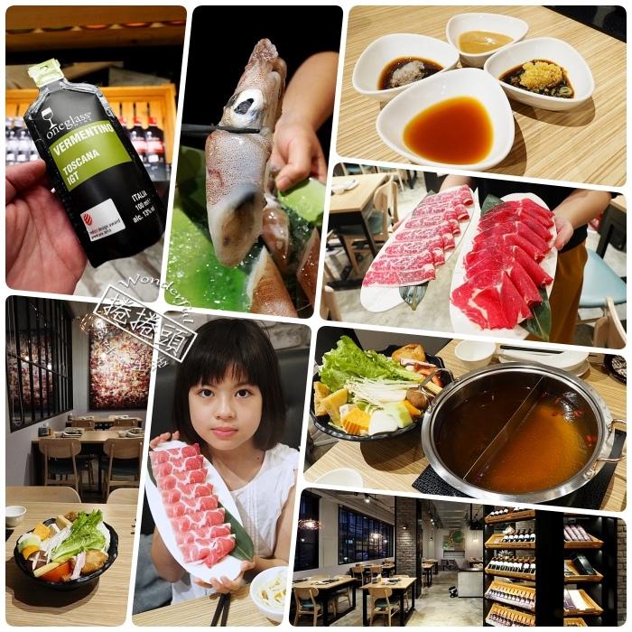 ▋羅東美食 ▋品鍋PinGuo。燉湯頭,新鮮食材,巧克力豬櫻桃鴨,從沙朗到A5和牛吃好料,來個貨真價實的好鍋! @捲捲頭 Wonderful 品味。生活