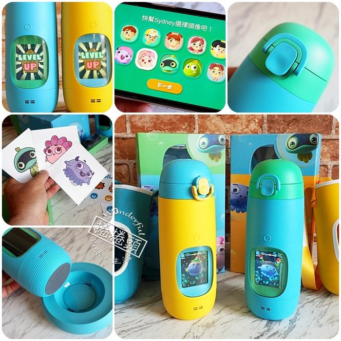 ▋Gululu智能水壺 ▋掌握小孩每天的喝水量,培養良好的健康習慣是永恆的財富。Gululu讓小孩愛上喝水。 @捲捲頭 Wonderful 品味。生活