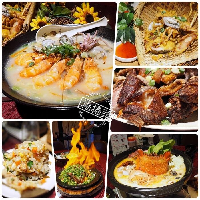▋礁溪美食 ▋礁溪終於又有物美價廉的好餐廳!!黑海時光。百元快炒到無菜單料理都能搞定! @捲捲頭 Wonderful 品味。生活
