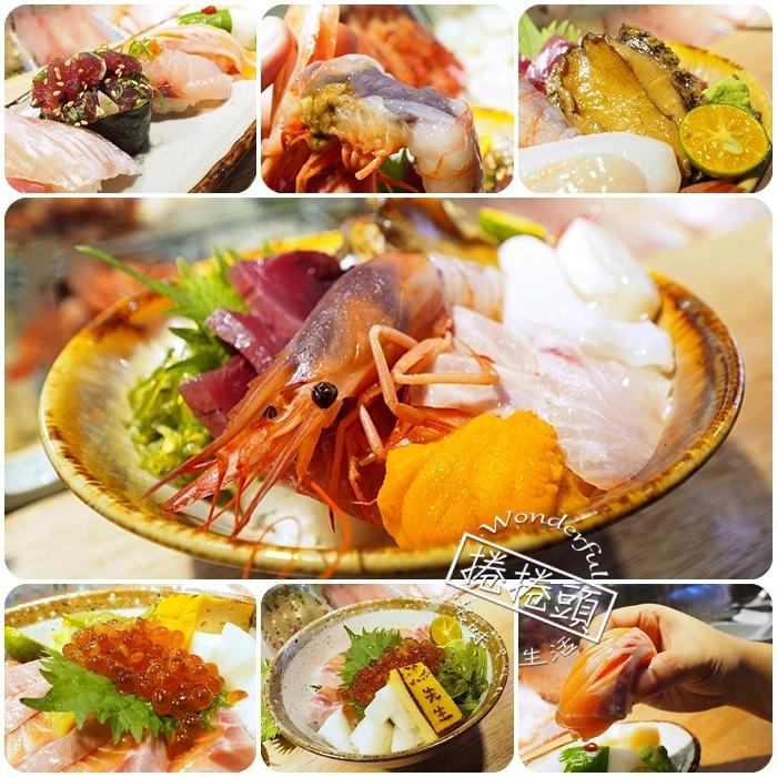 ▋三峽美食 ▋罰站才吃得到的鮮味,三峽漁先生 @捲捲頭 ♡ 品味生活