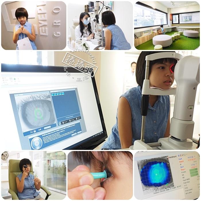 ▋角膜塑型片 ▋兒童權威 EyePlus 聚英視光眼科。矯正視力So Easy。夜晚配戴,還你白天好視力! @捲捲頭 Wonderful 品味。生活