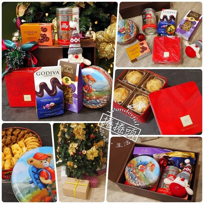▋耶誕送禮 ▋香港「尚禮坊」幫您準備夢幻包裹聖誕驚喜籃。傳達你的窩心給各地的親友! @捲捲頭 Wonderful 品味。生活