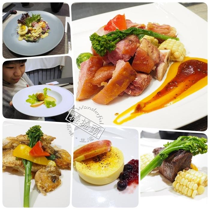 ▋日森私廚 ▋餐桌上的旅行,意想不到的環境與餐點,必點德國豬腳私廚套餐宴,一次只招待一組客人的貼身服務! @捲捲頭 Wonderful 品味。生活