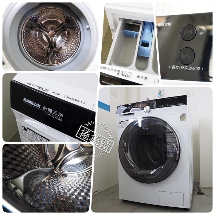 ▋SANLUX台灣三洋滾筒洗衣機(AWD-1270MD) ▋首發力作,洗衣乾衣一把抓,運作安靜質感佳。小家庭,小空間的好幫手。 @捲捲頭 Wonderful 品味。生活